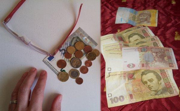 На Украине произошло двукратное сокращение пенсий