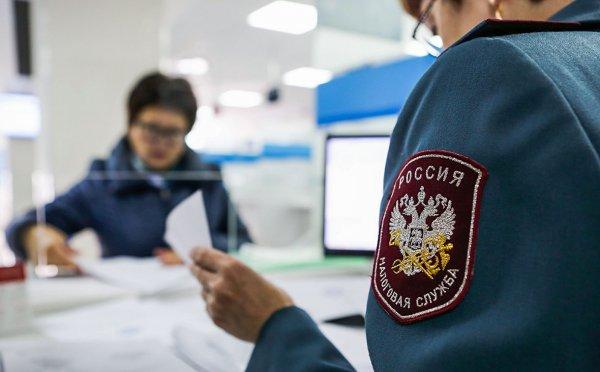 Грабёж во благо?: ФНС лишит пенсионеров 13% незаконного дохода, поднимая Россию с колен