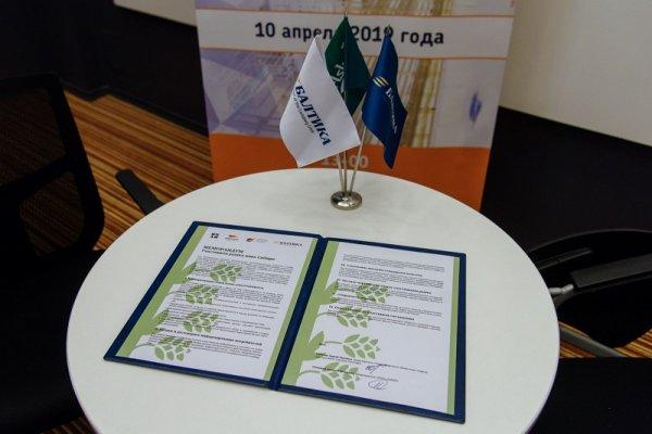 Участники форума в Новосибирске распространят Меморандум об ответственном ведении бизнеса в пивной отрасли