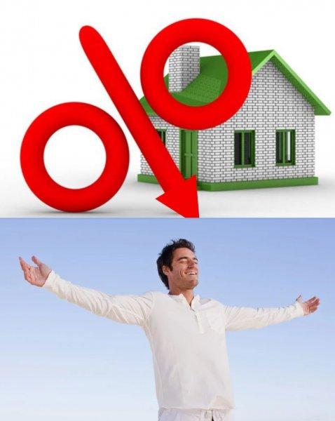 Перемены здесь и сейчас: Госдума обсудит вопрос по снижению ипотечной ставки до 8%