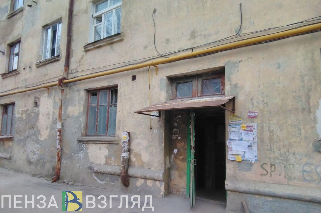 Ситуация с обрушением в доме на улице Калинина находится на контроле пензенской прокуратуры